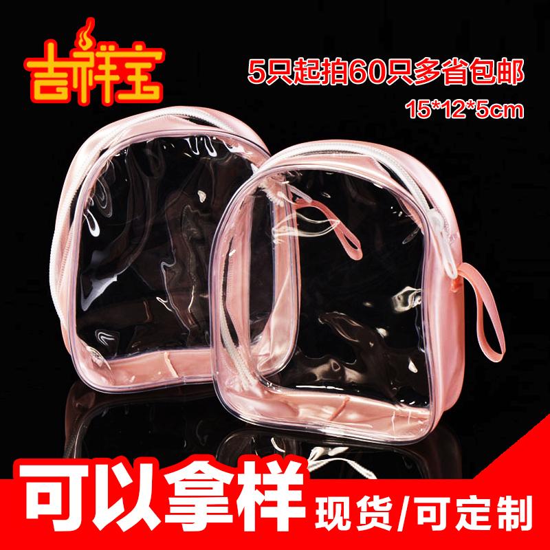 塑料手提袋透明化妆收纳包立体包化妆品小样收纳袋手提PVC拉链袋