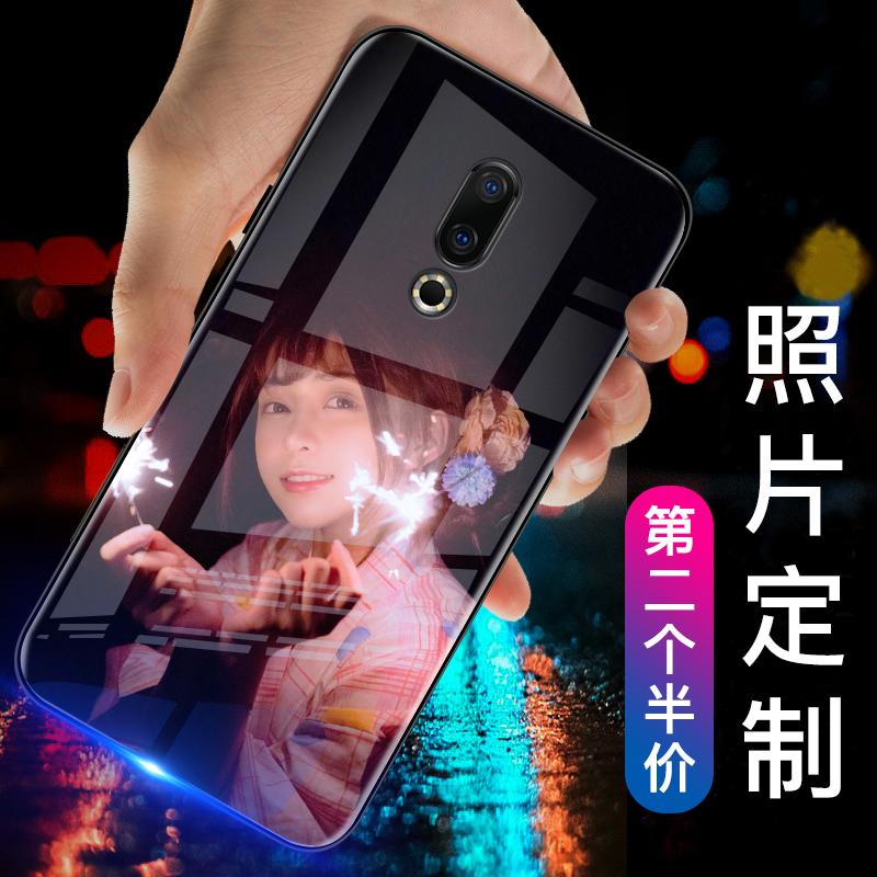 魅族16手机壳定制th魅蓝s6/16plus/m15/15plus/16x玻璃v8标高配版note8私人自定义订做x8来图定制作照片diy套