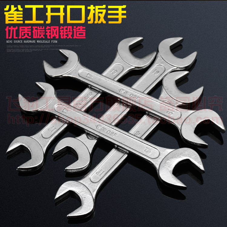 Двойной открытый ключ один Гаечный ключ 8-10-12-14-17-19-22-24-27-30-32