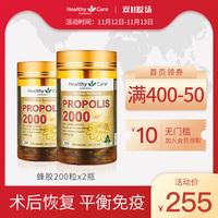 Healthy Care Австралия Прополис Прополис Би Капсулы Оригинал Aozhou в оригинальной упаковке Импортировать hc черный прополис