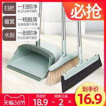 克罗格扫把簸箕套装组合家用软毛魔术扫帚大笤帚扫地打扫头发神器