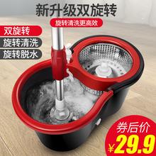 克罗格拖把杆旋转通用墩布拖地神器自动式托把桶家用一拖净免手洗