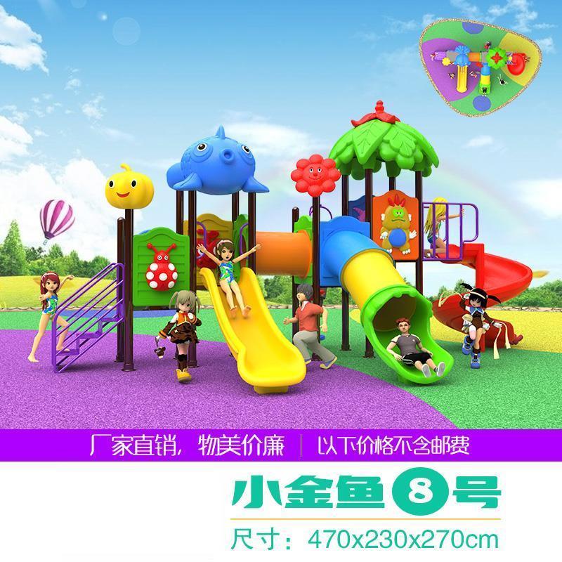 智设备螺旋户外亲子滑滑梯小区儿童爬秋千塑料多功能玩具拼接公园