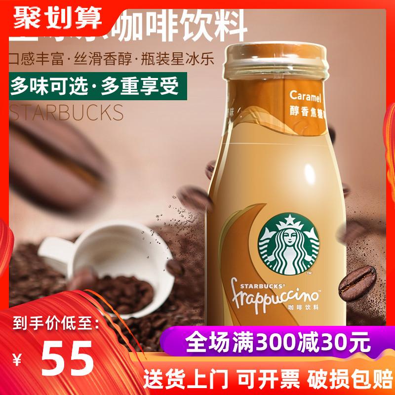 Коллекции на тему Starbucks Артикул 602147970778