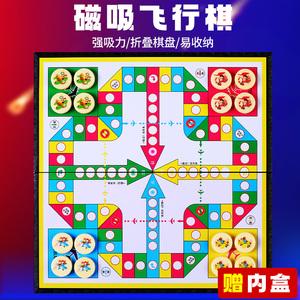 便携磁吸飞行棋儿童益智玩具磁性五子棋跳棋多合一棋类幼儿园大全