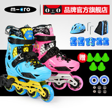MicroMaigumi High Skates Children's Flat Flower Shoes Professional Skating Shoes Initial Study of Straight Roller Skates S6 for Men and Women