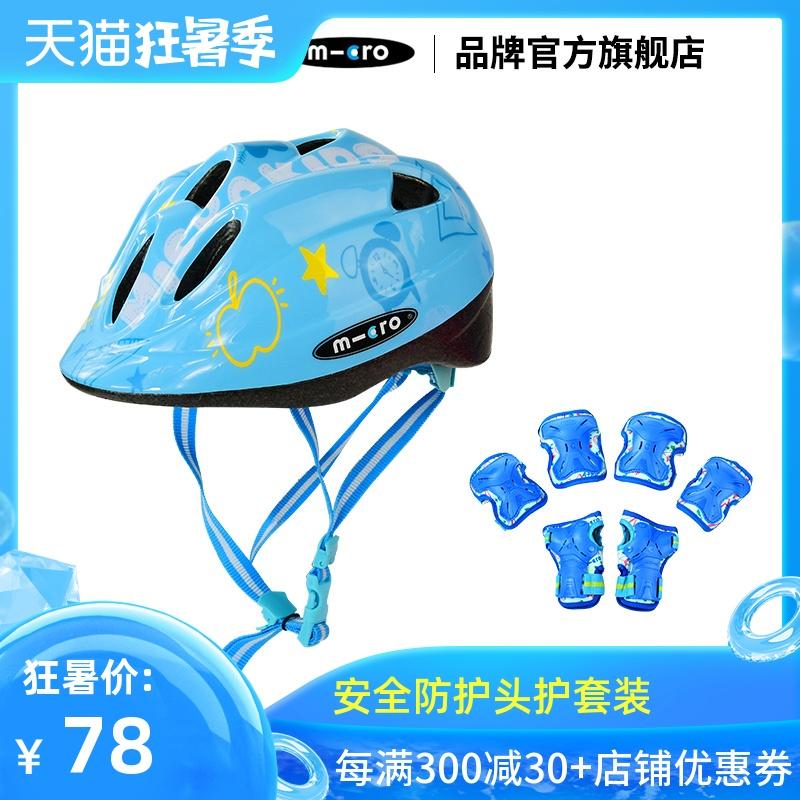 Защита для катания на роликах / Шлемы для детей Артикул 556766795606