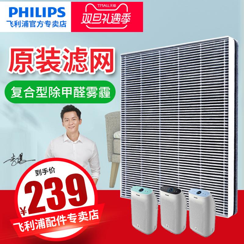飞利浦空气净化器过滤网FY1417 滤芯配 AC1210 AC1212 AC1216正品