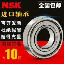 Japan imports NSK Bearings 6200 6201 6202 6203 6204 6205 6206 ZZ Ddu High speed
