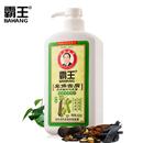 霸王皂角去屑洗发露400ml天然植物温和控油去屑止痒洗头膏
