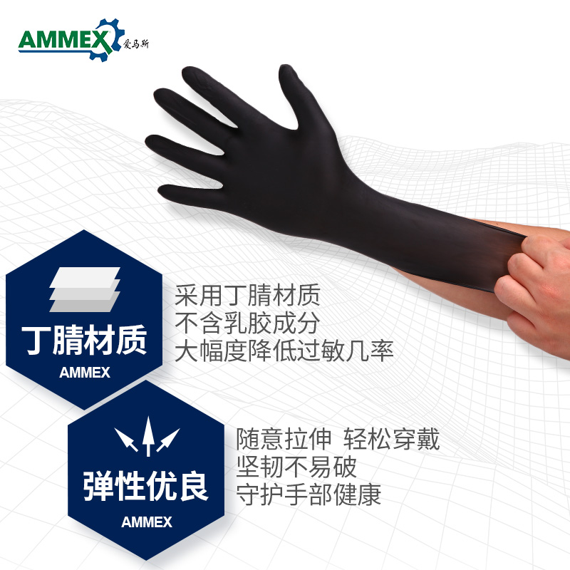 Thickening and Oil Resistance of Emmas Disposable Nitrile-butadiene Gloves Black Tattoo Industrial Labor Protection Rubber Dishwash Gloves