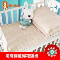 手工定制纯棉花新生儿童宝宝婴儿床垫被棉絮薄垫背幼儿园加厚褥子