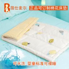 订做可水洗纯棉儿童宝宝棉花垫被棉絮幼儿园婴儿床垫秋薄小被褥子