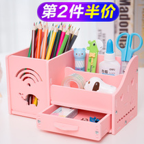 Multifunctional creative pencil pen Fashion Korea small fresh cute student desktop storage box cartoon childrens Office