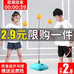 乒乓球训练器弹力软轴儿童玩具视力单人兵兵球拍家用专业自练神器