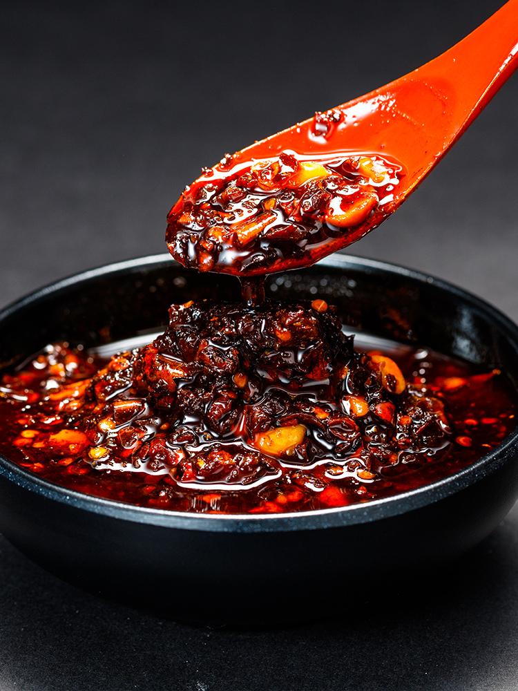 苗姑娘辣子鸡油辣椒酱鸡肉下饭拌面调味料贵州特产风味香麻辣炒酱