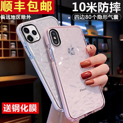 iphone11手机壳苹果11硅胶iphone11 pro max苹果X全包xs max防摔8plus软XR情侣7plus女6splus简约11pro透明xs
