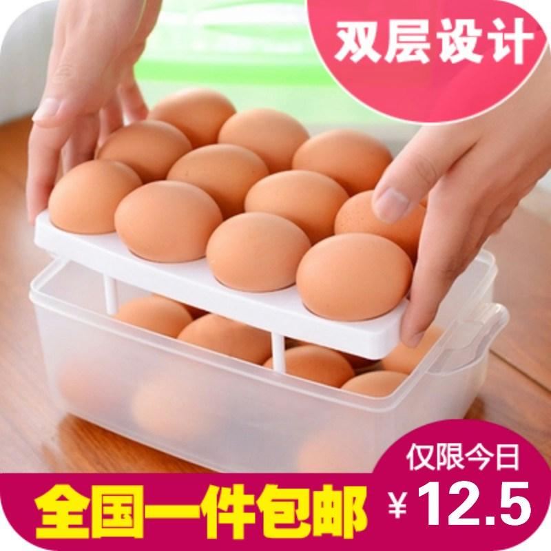 创意手提双层鸡蛋收纳盒 冰箱保鲜储物盒 厨房便携式放鸡蛋盒