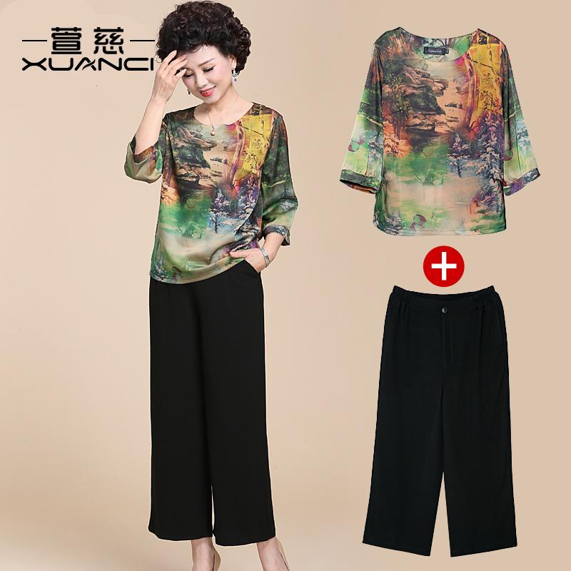中老年女装阔腿裤两件套2018新款妈妈夏装套装印花短袖中年女上衣