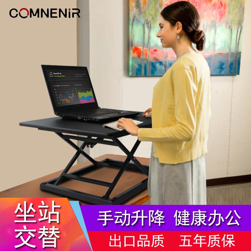 康能COMNENIR T 10は駅を座って交互に立ちます。