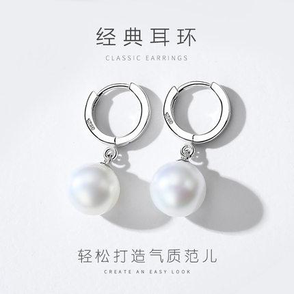 ✅纯银珍珠耳环女长款气质韩国个性简约潮人百搭吊坠大气新娘耳坠