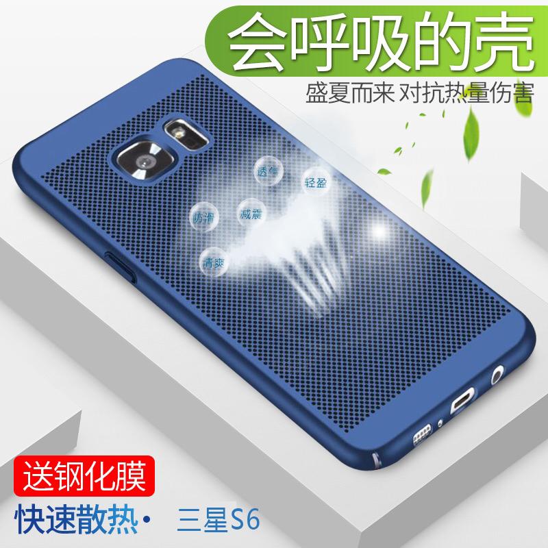 三星S6手机壳G9200/9208保护套galaxyS5散热透气网壳G9006V男女款