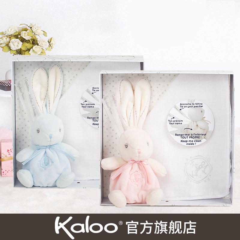 kaloo安抚巾婴儿可入口睡眠宝宝安抚玩具宝宝口水巾新生儿棉柔巾