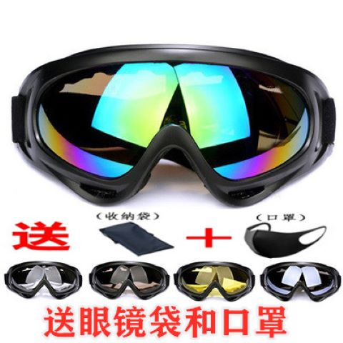 Package mail X400 Goggles Motorcycle goggles outdoor sports riding glasses bicycle windproof dust shield