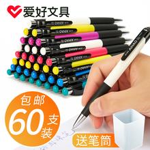 趣味の文具学生プレス型オイルペン0.7卸売赤い弾丸ヘッドオフィスカラー4色ボールペン創造的人格高級プッシュ原子は黒のボールペンブルーを押す