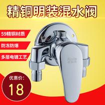36341浴室噴搶花灑衛生間增壓沐浴器花灑套裝家用淋浴九牧衛浴