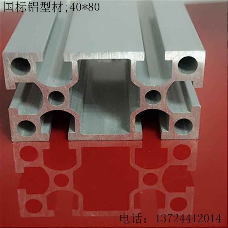 Алюминиевые материалы Артикул 551134427162
