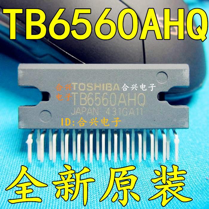 TB6560AHQ 步进电机驱动芯片  【优惠价!真正全新原装】