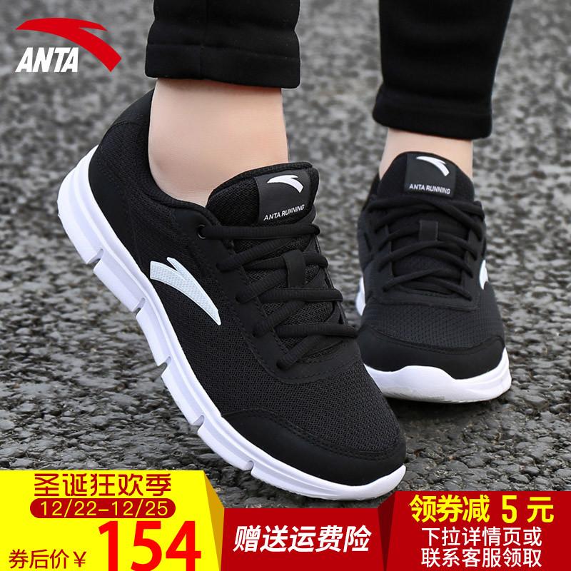 安踏运动鞋女鞋秋冬季2018新款正品牌子轻便黑色休闲旅游跑步鞋女