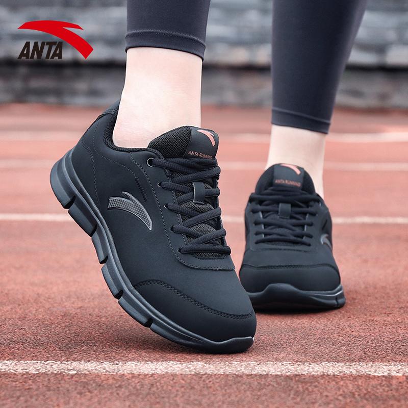 安踏全黑色运动鞋女鞋春秋季2020新款名牌皮面防水休闲旅游跑步鞋