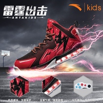 Anta childrens Basketball Shoes boy fall 2018 new air cushion genuine pupils teen sports childrens shoes