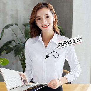 职业女装白衬衫短袖工作服正装修身长袖大码工装条纹粉色衬衣OL棉