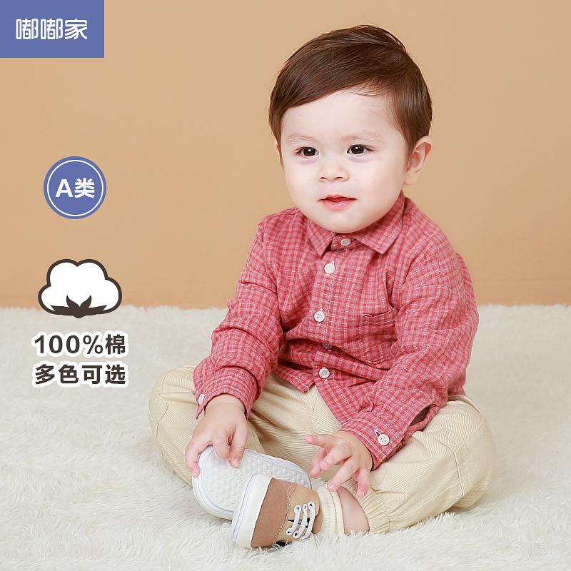宝宝格子衬衫秋季新款男婴儿纯棉衬衣春秋长袖女秋装小童洋气上衣
