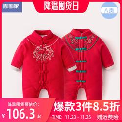 宝宝拜年服连体衣冬装男童红色唐装秋冬女童加厚童装婴儿过年衣服