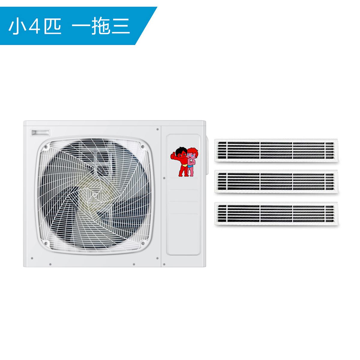 满4000元可用50元优惠券Haier/海尔RFC80MXSAVC(G)4匹一拖三空调全直流变频中央空调智尊
