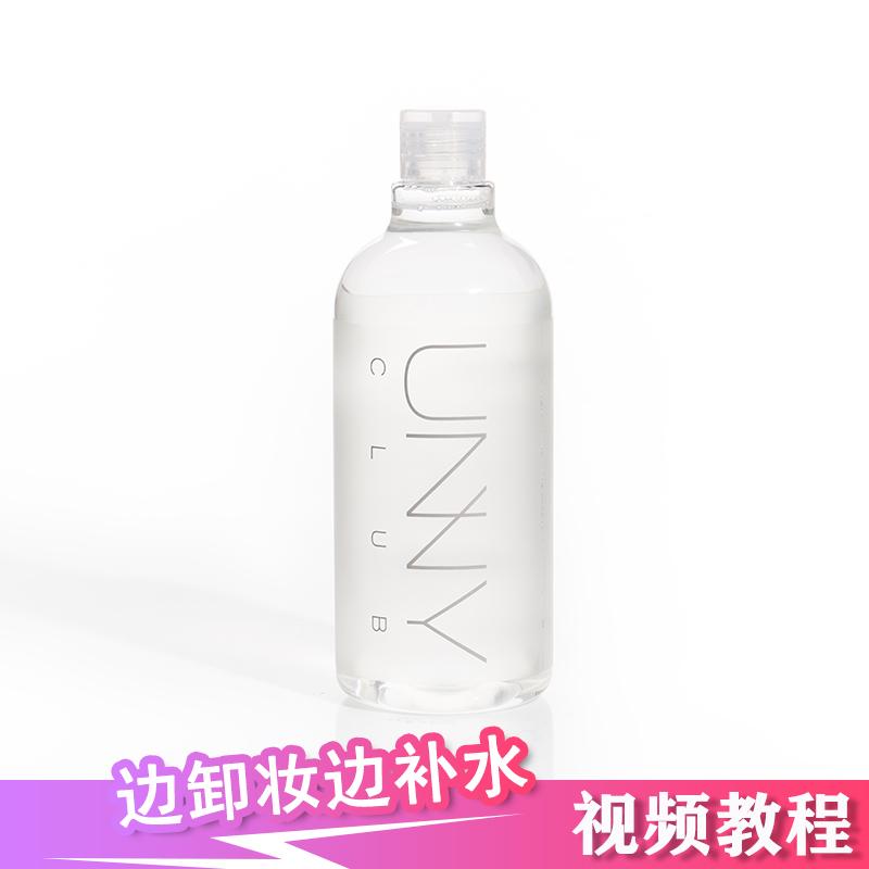 韩国unny卸妆水500ml脸部深层温和清洁无刺激敏感眼唇卸妆油男女