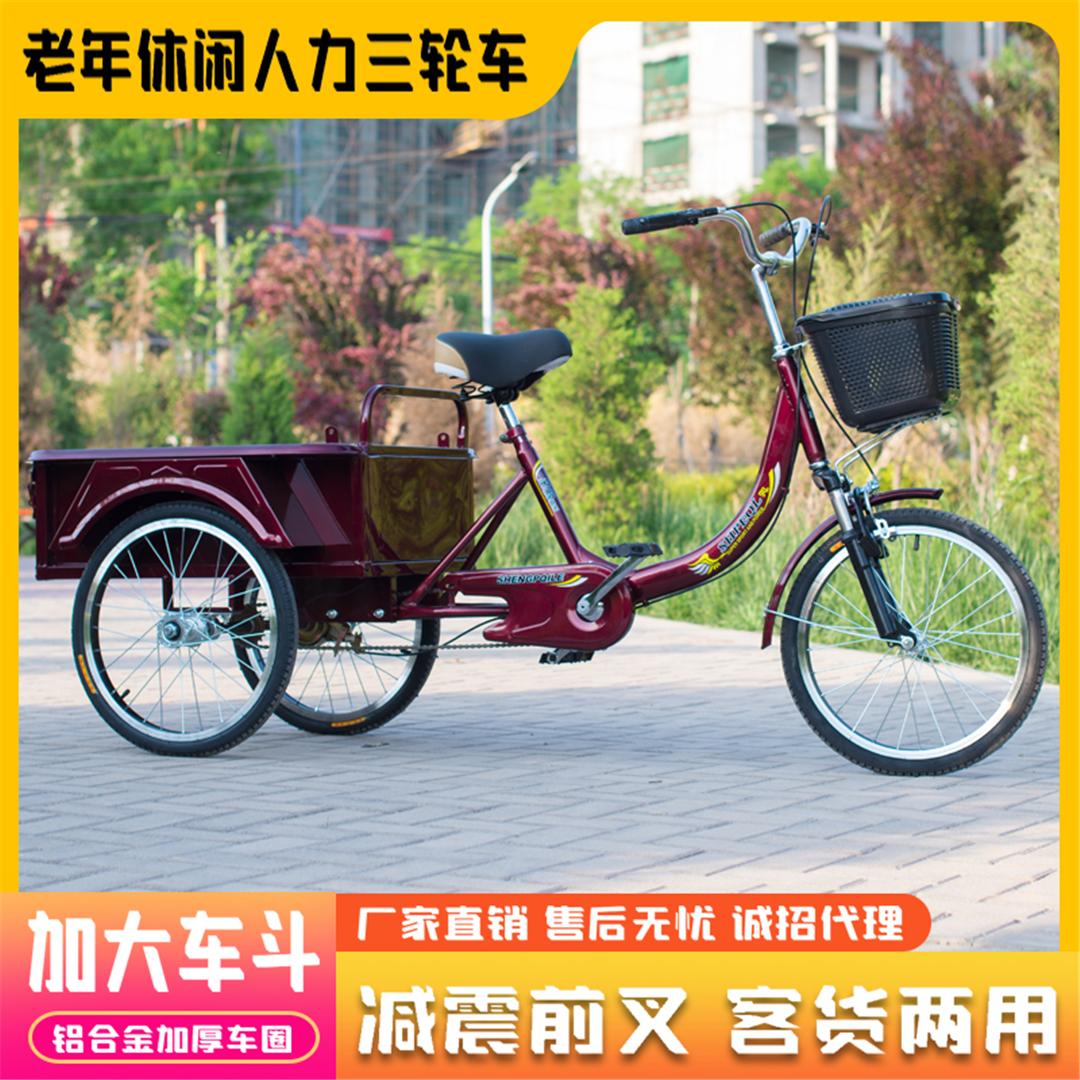 Скутеры для пожилых людей Артикул 614708167518