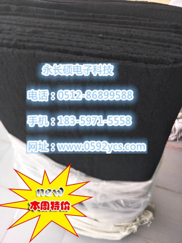 [永长硕电子活性炭,竹炭包]苏州工业废气处理/油烟净化/空气净化月销量0件仅售30元