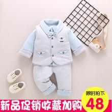 婴儿薄夹棉三件套男女宝宝马甲薄棉衣套装春秋季新生儿童外出衣服