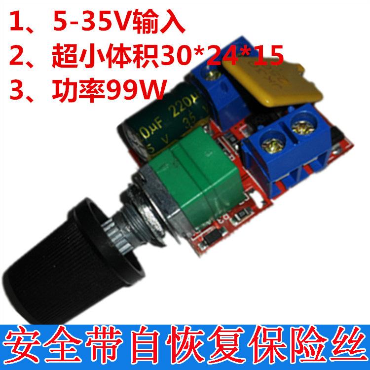 。电子电工静音调速开关散热器风扇吊扇小型速度调节器马达电机水
