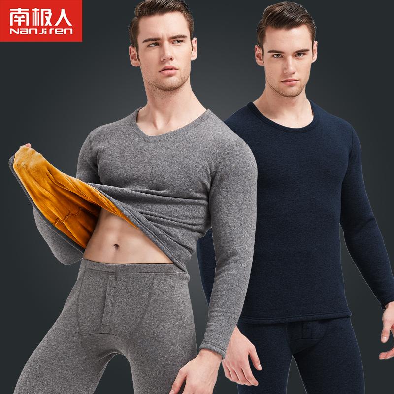 南极人男士保暖内衣男加厚加绒V领棉毛衫青年秋衣秋裤套装秋冬季