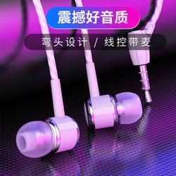 耳机适用安卓vivo华为oppo入耳式通用有线高音质韩版超萌女生可爱
