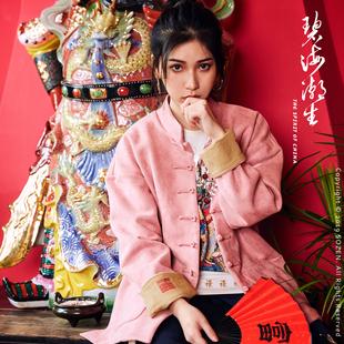 刺绣外套男女 碧海潮生新款 原创中国风复古盘扣唐装 众生相之欢喜