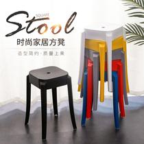 塑料加厚凳子家用客厅凳板凳经济型胶凳方凳现代简约朔料圆凳高登