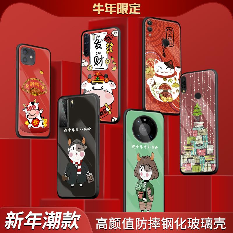 2021牛年中国风苹果12promax手机壳华为mate30pro新年潮款11本命年p40pro男女nova7情侣oppo红小米vivo玻璃壳