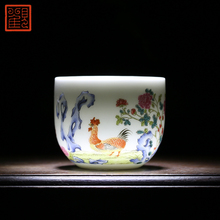Guanfu Museum imitates Qianlong Chicken Pot Cup of Qing Dynasty Jingdezhen Ceramic Master Cup Kungfu Tea Cup Single Cup Tasting Cup